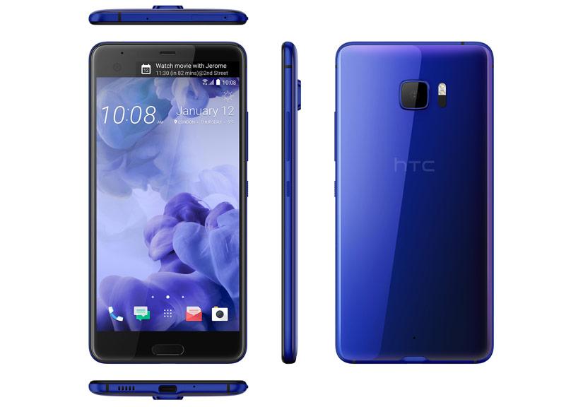 HTC U Ultra giá 18,5 triệu đồng ở Việt Nam