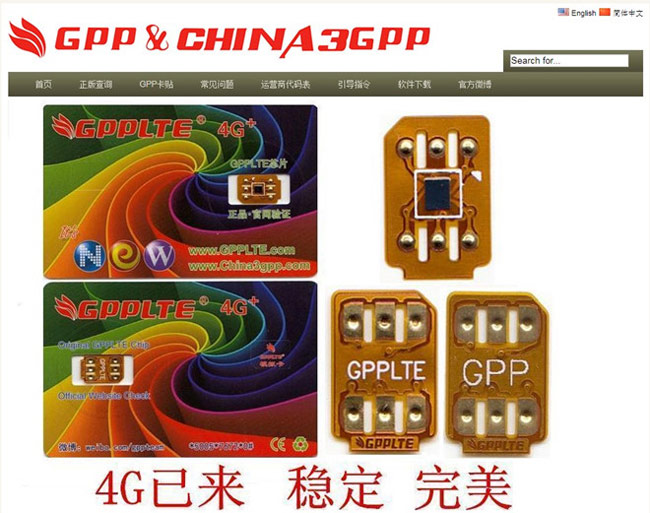Trang chủ của hãng sản xuất SIM ghép 4G vẫn chưa có thông tin chính thức xác nhận về việc không thể kích hoạt iPhone.