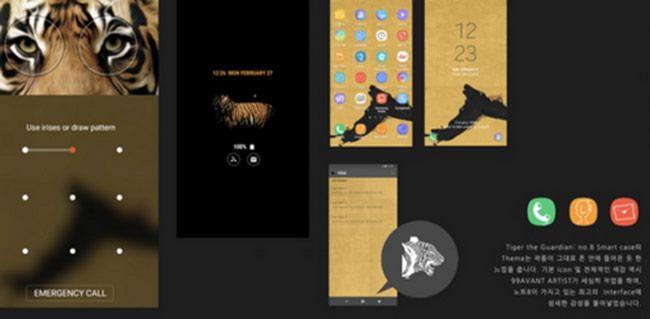 Galaxy Note8 phiên bản hổ vằn
