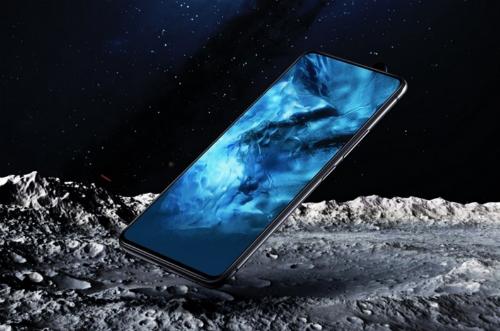 Smartphone có màn hình viền mỏng hơn iPhone X, Galaxy S9