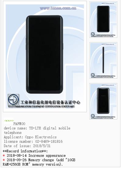 Thông tin về phiên bản Oppo Find X với RAM 10 GB trên TENAA.