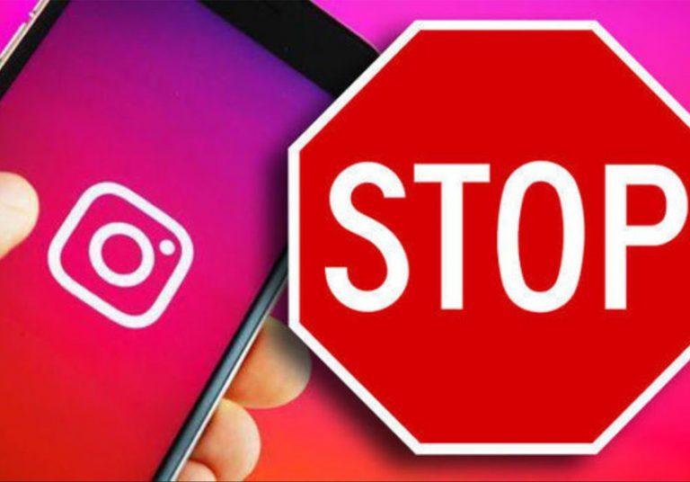 Mạng xã hội Instagram bị sập