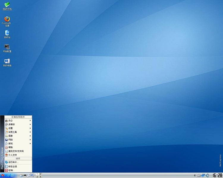 Red Flag Linux có giao diện và trải nghiệm tương tự phiên bản Windows XP. Ảnh: Red Flag Linux.
