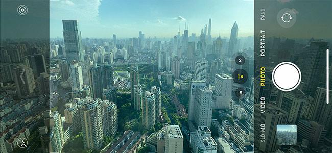 iPhone 11 Pro được khen về khả năng chụp đêm
