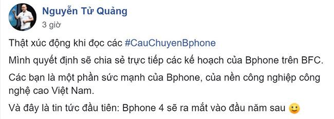 CEO Nguyễn Tử Quảng xác nhận Bphone 4 sẽ ra mắt vào đầu năm 2020