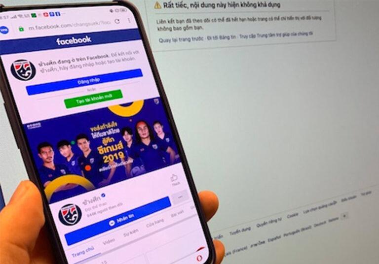Fanpage đội tuyển Thái Lan chặn cổ động viên từ Việt Nam