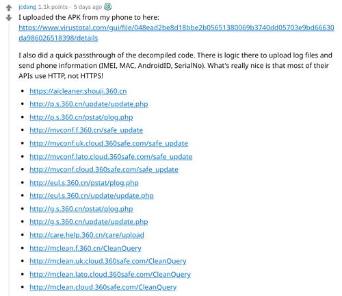 Một thành viên Reddit tìm ra các website có liên quan đến việc nhận dữ liệu của Qihoo 360, trong đó hầu hết đều không dùng giao thức bảo bật HTTPS.