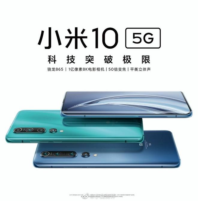Xiaomi Mi 10 và Mi 10 Pro lộ diện hoàn toàn, lộ cả giá bán
