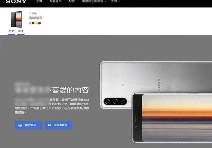 Sony Xperia 9 lộ ảnh render: 3 camera sau, mặt trước giống Bphone 3