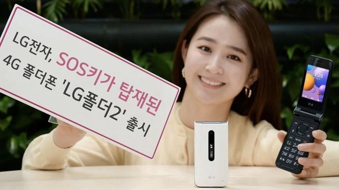 2020 rồi nhưng LG vẫn ra mắt điện thoại nắp gập chạy Android, giá 3.2 triệu đồng - Ảnh 1.