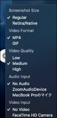 Chọn định dạng, chất lượng - Cách dùng Zappy chụp ảnh màn hình Mac và viết ghi chú