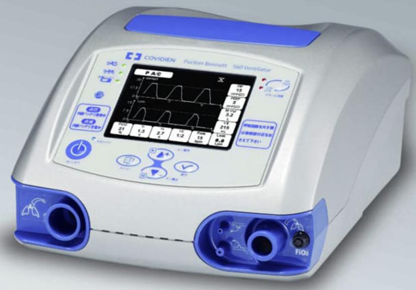 BKAV sản xuất máy thở