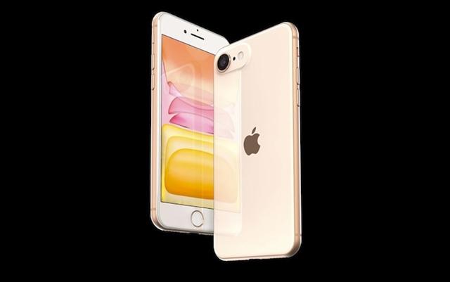 iphone-9-1