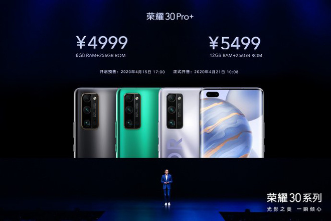 Honor ra mắt Honor 30, 30 Pro và Pro+: Anh em cùng cha khác mẹ với Huawei P40, giá từ 9.9 triệu đồng - Ảnh 10.