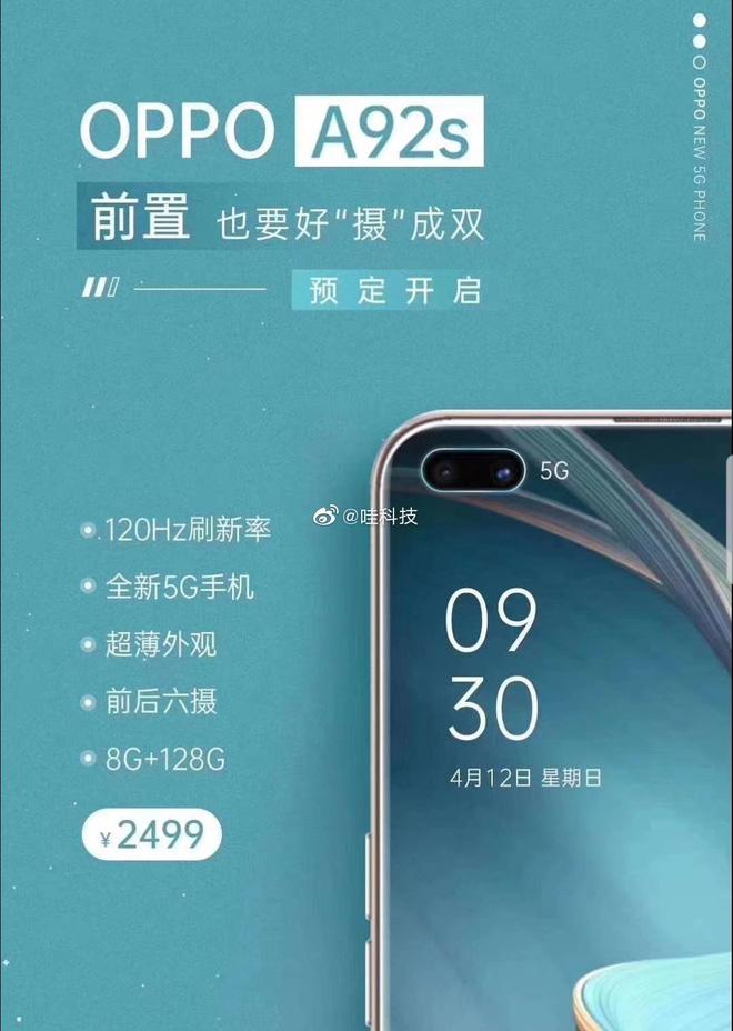 Smartphone tầm trung mới của OPPO lộ diện với thiết kế camera siêu chất, có 5G, giá 8.2 triệu - Ảnh 1.