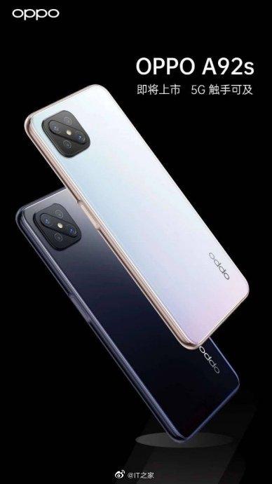 Smartphone tầm trung mới của OPPO lộ diện với thiết kế camera siêu chất, có 5G, giá 8.2 triệu - Ảnh 3.
