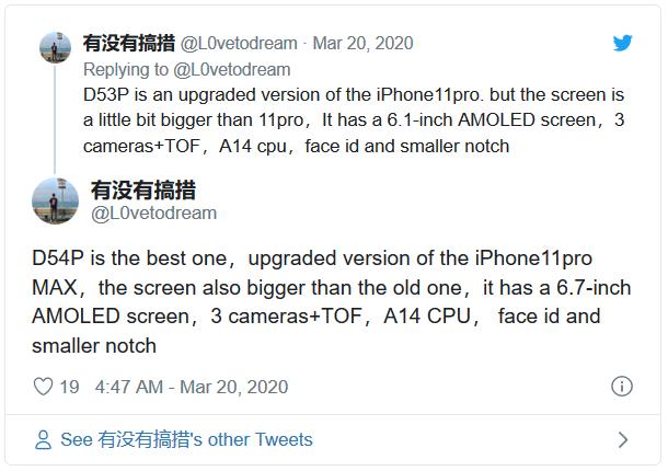 Tin đồn: Apple đang phát triển iPad Air với Touch-ID dưới màn hình, MacBook ARM 12 inch - Ảnh 5.