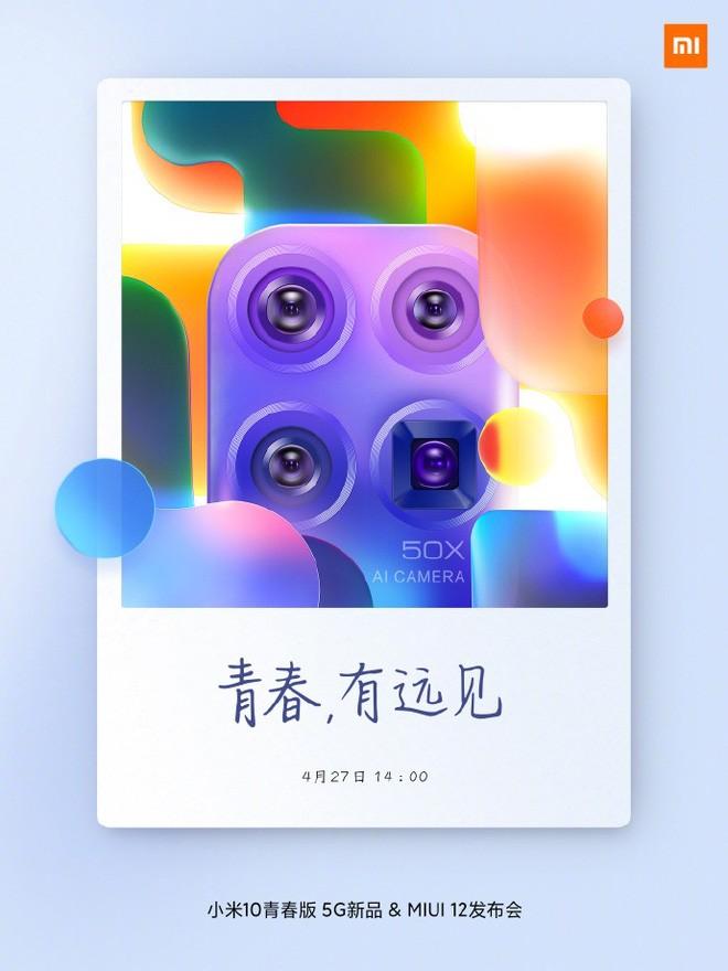 Xiaomi sẽ ra mắt Mi 10 Youth Edition với camera zoom 50x và MIUI 12 vào ngày 27/4 - Ảnh 2.