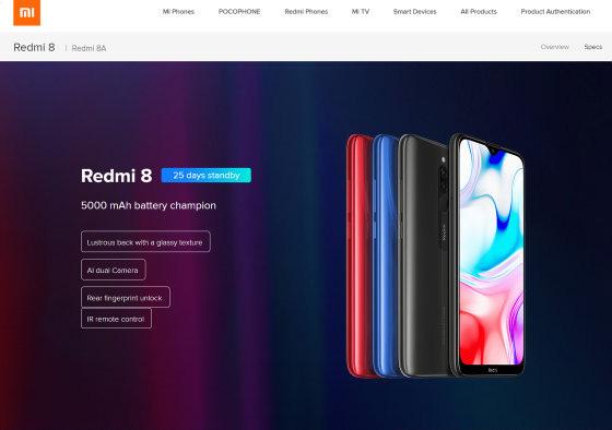 Điện thoại Xiaomi bí mật gửi dữ liệu của hàng chục triệu người dùng đến máy chủ Alibaba - Ảnh 1.