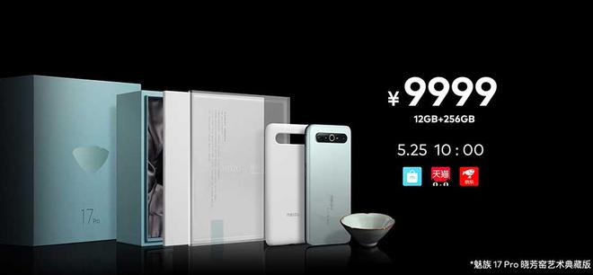 Meizu 17 và 17 Pro ra mắt: Thiết kế mới, Snapdragon 865, cụm 4 camera, giá từ 12.2 triệu đồng - Ảnh 6.