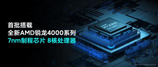 RedmiBook 13, 14 và 16 ra mắt: CPU AMD Ryzen 4000 mới, pin 12 giờ, giá từ 12.4 triệu đồng - Ảnh 3.