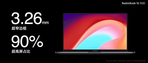 RedmiBook 13, 14 và 16 ra mắt: CPU AMD Ryzen 4000 mới, pin 12 giờ, giá từ 12.4 triệu đồng - Ảnh 4.