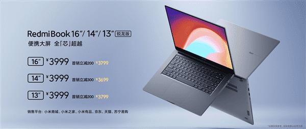 RedmiBook 13, 14 và 16 ra mắt: CPU AMD Ryzen 4000 mới, pin 12 giờ, giá từ 12.4 triệu đồng - Ảnh 5.