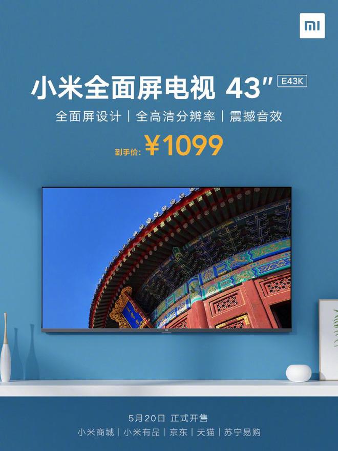 Xiaomi ra mắt TV 43 inch không viền, giá chỉ 3.6 triệu đồng - Ảnh 2.