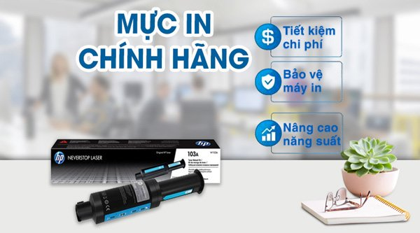 Mực in HP 103A Neverstop
