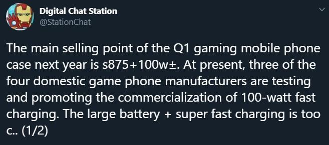 Smartphone chơi game ra mắt năm 2021 sẽ trang bị chip Snapdragon 875 và hỗ trợ sạc nhanh 100W? - Ảnh 2.