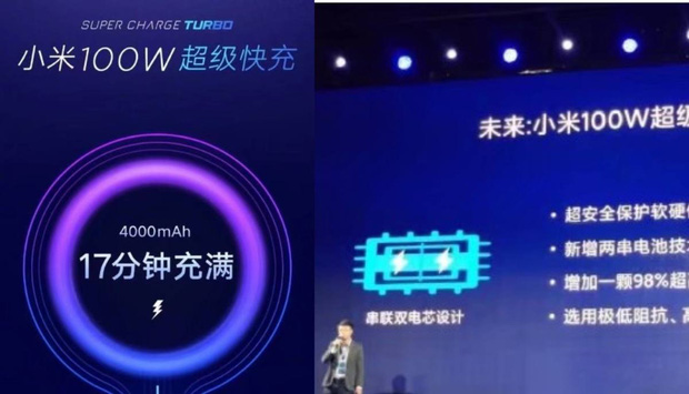 Các hãng di động Trung Quốc đua nhau ra mắt công nghệ sạc nhanh mới - Ảnh 3.