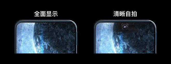 Giải pháp camera dưới màn hình đã sẵn sàng thương mại hóa và sẽ có mặt trên smartphone vào cuối năm nay - Ảnh 3.