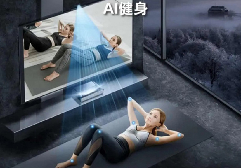 Hisense ra mắt dòng TV laser full-color đầu tiên trên thế giới, hỗ trợ giao tiếp mạng xã hội