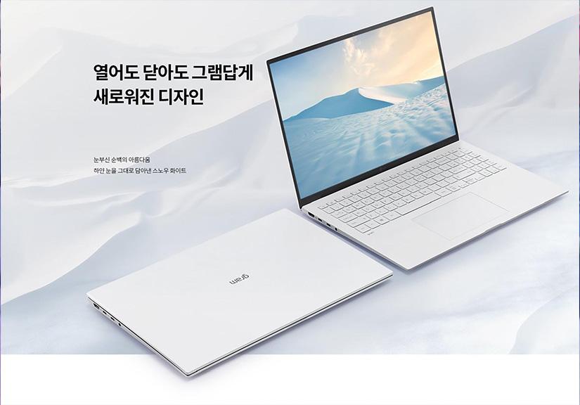 LG Gram 2021 ra mắt: CPU Intel thế hệ 11, siêu nhẹ, pin gần 20 giờ