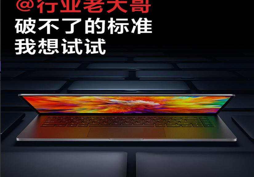 Đây là RedmiBook Pro: Thiết kế cao cấp, Intel thế hệ 11, Nvidia MX450, ra mắt ngày 25/2