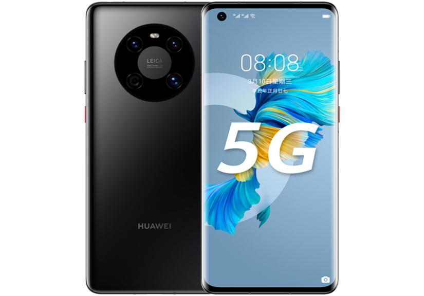 Huawei Mate 40E ra mắt: Kirin 990E, màn hình 90Hz, sạc nhanh 40W, giá từ 16.3 triệu đồng