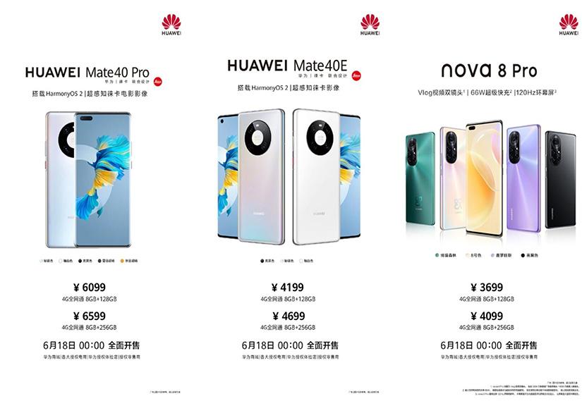 Huawei đưa Mate 40 Pro, Mate 40E & Nova 8 Pro tái xuất với Harmony OS chỉ có 4G