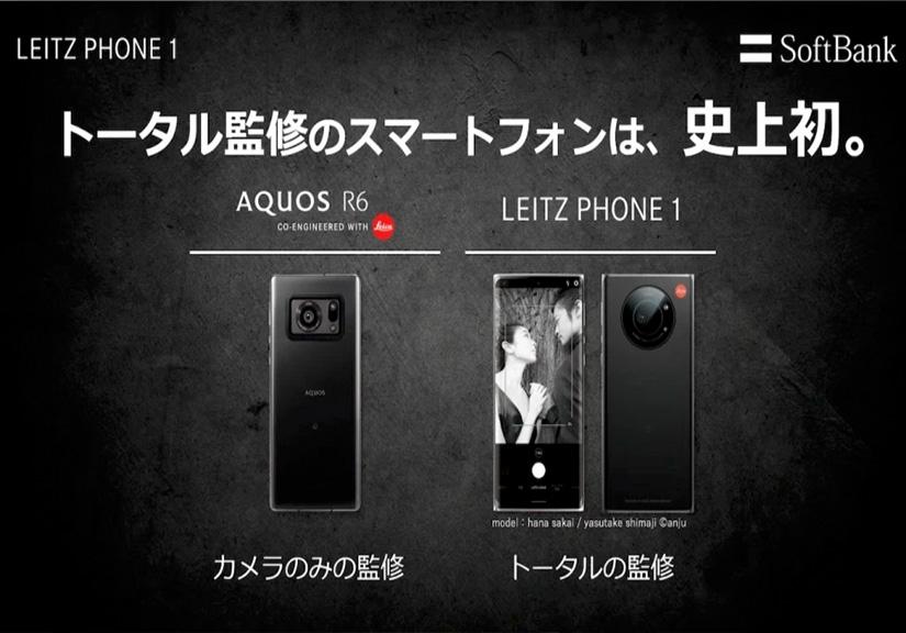 Leica ra mắt siêu smatphone chụp ảnh giá gần 40 triệu đồng