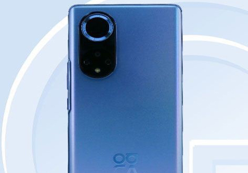 Loạt smartphone tầm trung của Huawei sẽ công bố vào ngày 23/9