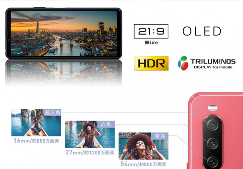 Sony ra mắt Xperia 10 III Lite: Hỗ trợ eSIM, Snapdragon 690, giá 9.7 triệu đồng