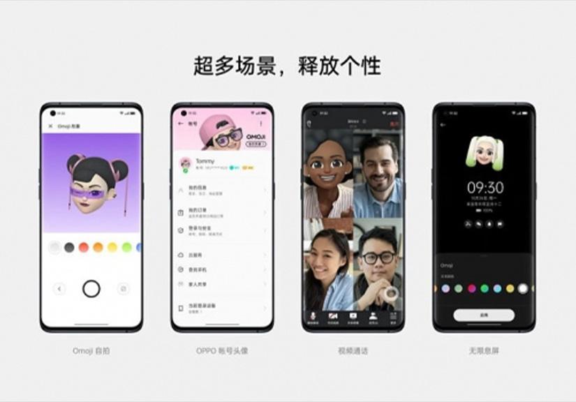 ColorOS 12 (Android 12) bản beta ra mắt, OnePlus 9 là smartphone đầu tiên nhận được
